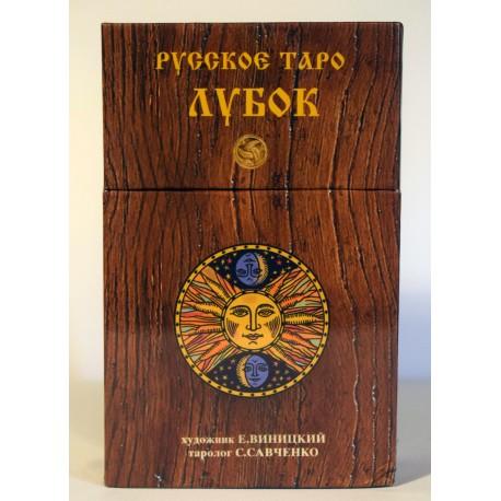 Lubok - Russian Tarot