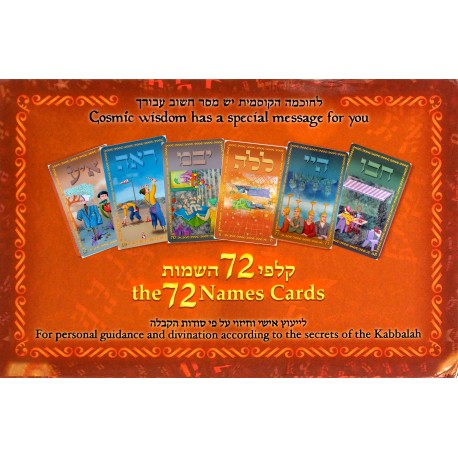 The 72 names  - Kabbalah Cards
