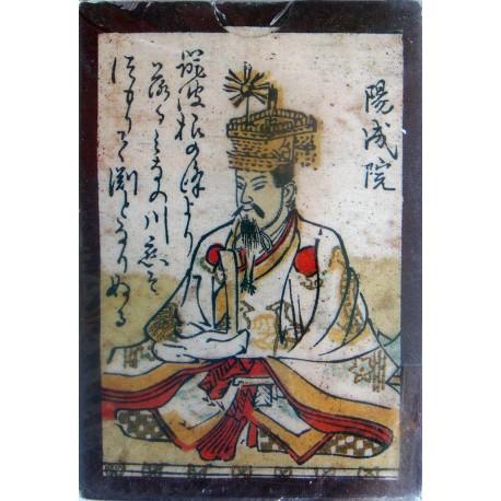 Hyakunin isshu uta karuta deck