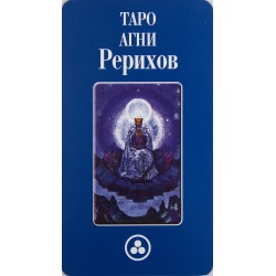 Agni Roerich tarot